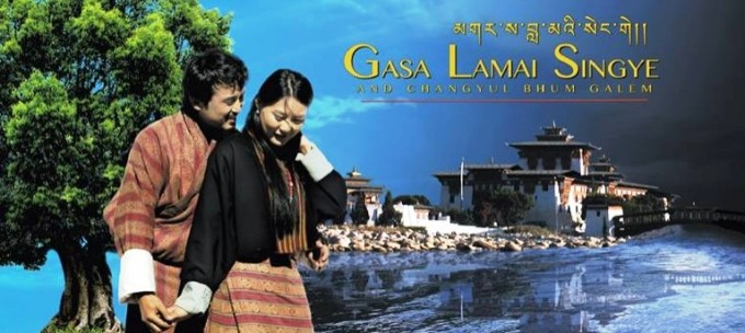 gasa-lamai-singye-and-changyul-bhum-galam_8f76