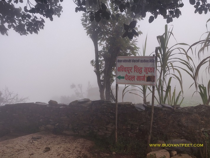 The Meditation cave of Bandipur